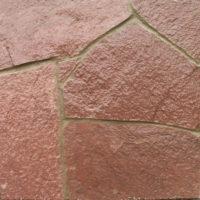 Химия для бетона и гипса